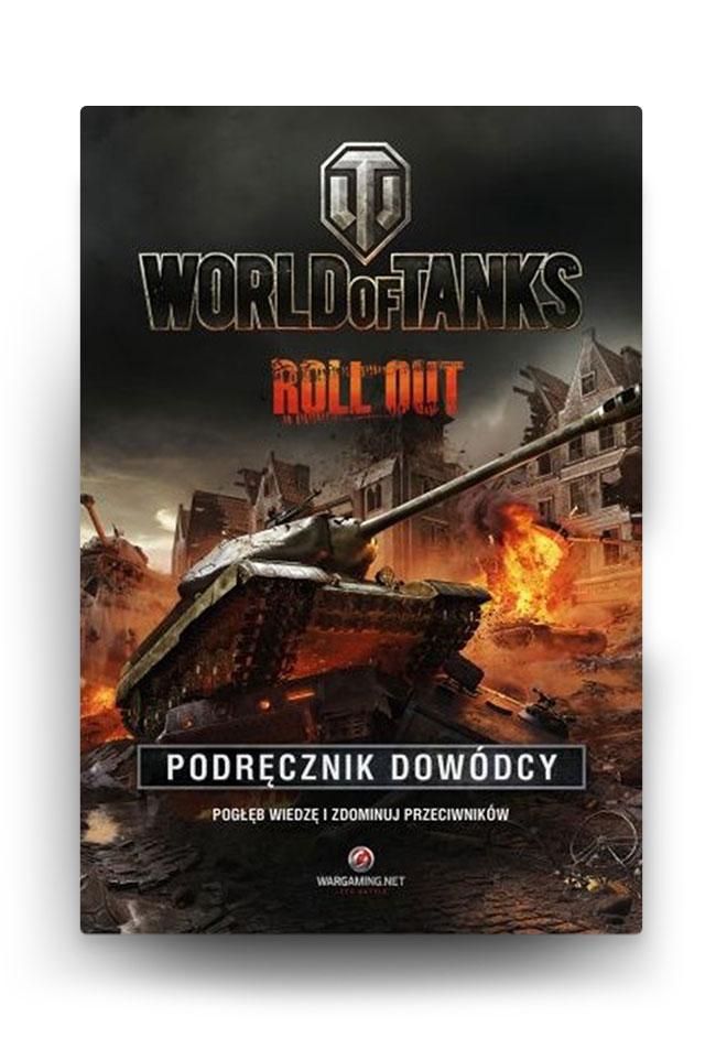 Niezbędnik-prawdziwego-fana-World-of-Tanks-vesper-03