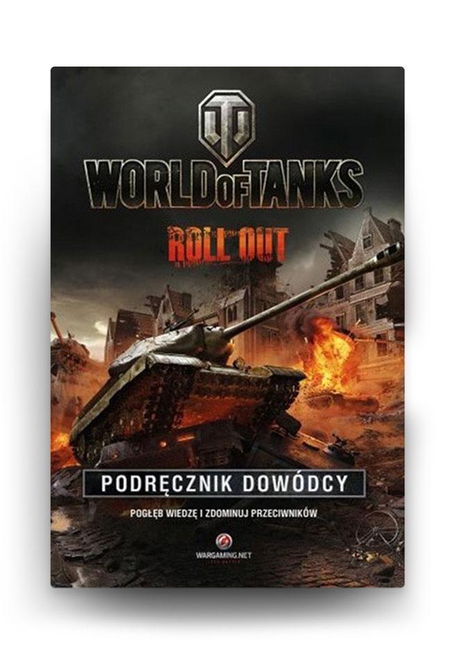world-of-tanks-roll-out-vesper
